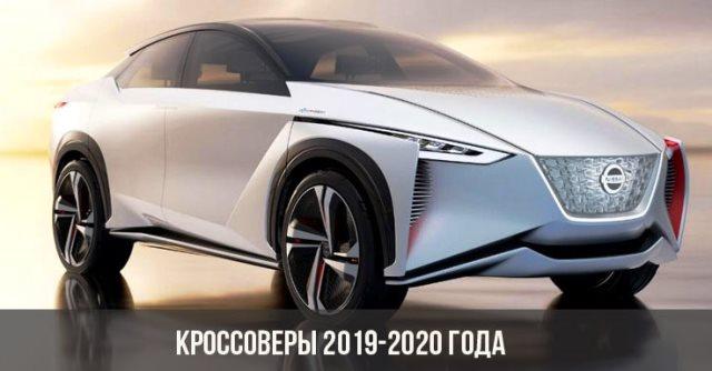 Новинки Volvo 2019-2020 года | новые модели Вольво картинки