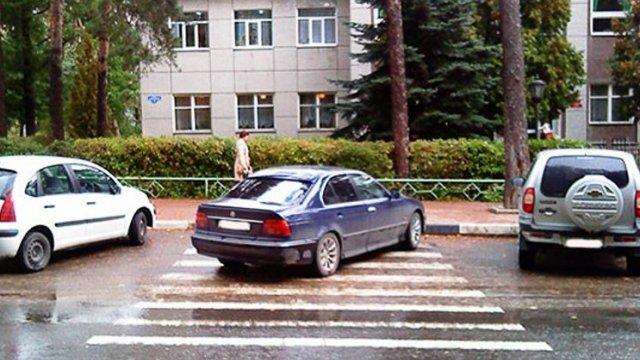 Штраф за неправильную парковку в Москве в 2019 году